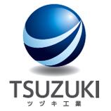 ツヅキ工業株式会社
